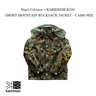 エンジニアードガーメンツ(Engineered Garments)の【新品/英製】ナイジェルケーボン x カリマー K100 48 マウンテンパーカ(マウンテンパーカー)