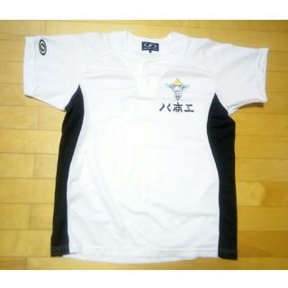 エスエスケイ(SSK)の八重山商工高校(沖縄) 野球部 ベースボールTシャツ 高校野球 ユニフォーム(ウェア)