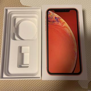 アップル(Apple)のiPhone XRの箱(その他)