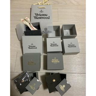 ヴィヴィアンウエストウッド(Vivienne Westwood)のVivienne Westwood空き箱セット(その他)