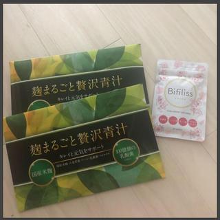 麹まるごと贅沢青汁 ビフィリス1袋(青汁/ケール加工食品)