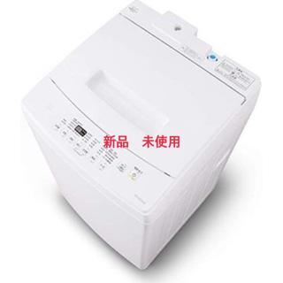 アイリスオーヤマ(アイリスオーヤマ)のIAW-T802E アイリスオーヤマ洗濯機8kg(洗濯機)