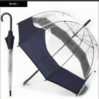 ハンター(HUNTER)のちぃ様専用 ハンター 傘(傘)