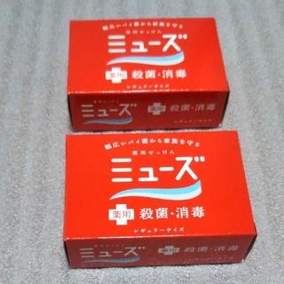 ミューズ(Mew's)のミューズ石鹸 95g2箱(ボディソープ/石鹸)