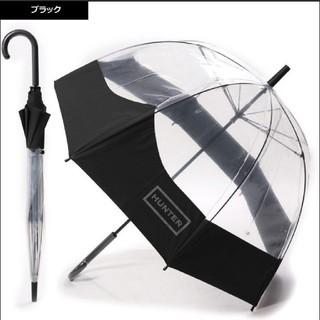ハンター(HUNTER)のハンター HUNTER 傘 オリジナル  バブルUAU1004UPM(傘)