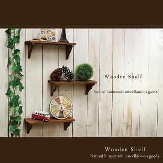 ハンドメイド ☆3点セット☆ 30cm巾 ウォール シェルフ  ウォルナット(家具)