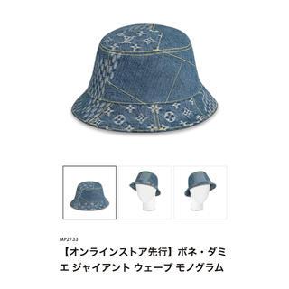 ルイヴィトン(LOUIS VUITTON)のルイヴィトン 帽子(ハット)