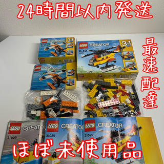Lego - レゴ 最終値下げ中 今日だけ!