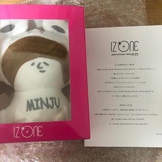 エーケービーフォーティーエイト(AKB48)のキムミンジュ ぬいぐるみ(K-POP/アジア)