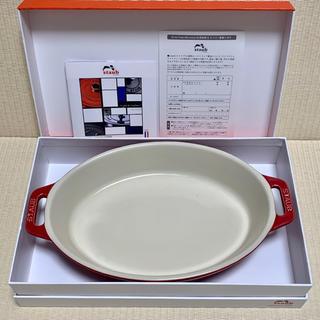 ストウブ(STAUB)のストウブ オーバルディッシュ 23センチ 美品(調理道具/製菓道具)