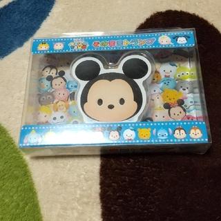 ディズニー(Disney)のディズニー トランプ(その他)