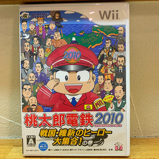 ウィー(Wii)の桃太郎電鉄2010 戦国・維新のヒーロー大集合!の巻(家庭用ゲームソフト)