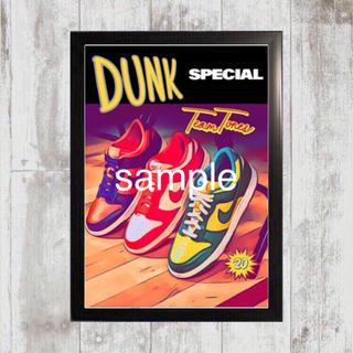 ナイキ(NIKE)のNIKE DUNK summer danks アートポスター 額付き(スニーカー)