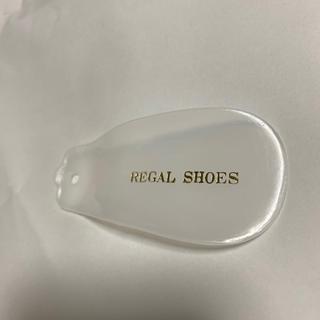 REGAL   ミニ 靴べら 【 中古 】 リーガル