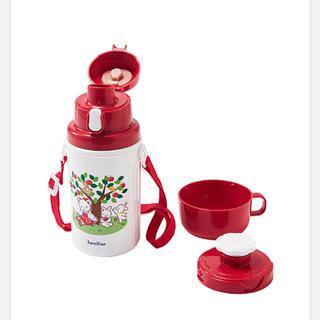 ファミリア(familiar)の新品 未使用 ファミリア  2way 冷水筒 直飲み 水筒 コップ (水筒)