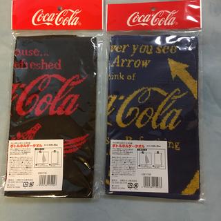 コカコーラ(コカ・コーラ)のコカコーラ ペットボトルカバーにもなるボトルホルダータオル2点⭐️新品⭐️(タオル/バス用品)