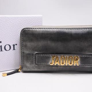ディオール(Dior)のディオール 長財布 ラウンドファスナー シルバー ゴールド金具 レディース 正規(財布)