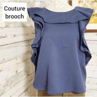 クチュールブローチ(Couture Brooch)の【タグ付き】クチュールブローチブラウス(シャツ/ブラウス(半袖/袖なし))