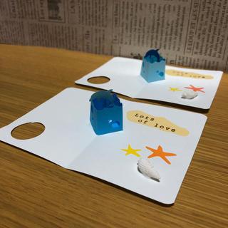 グリーティングカード 夏(カード/レター/ラッピング)