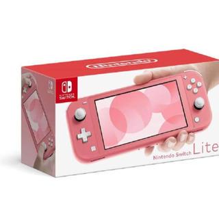 ニンテンドースイッチ(Nintendo Switch)のNintendo  SWITCH LITE コーラル 新品(携帯用ゲーム機本体)