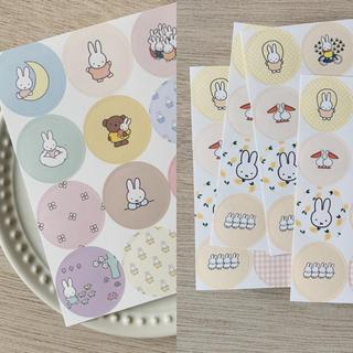 もも様♥専用ページ(カード/レター/ラッピング)