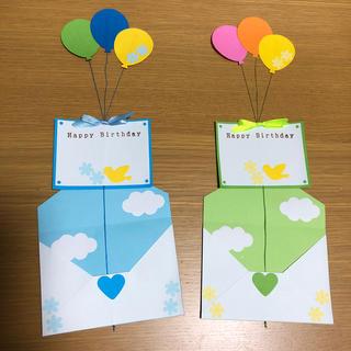 グリーティングカード 誕生日(カード/レター/ラッピング)