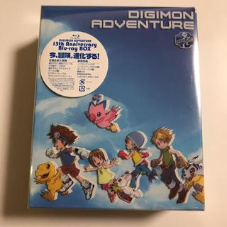 バンダイ(BANDAI)の新品 デジモンアドベンチャー 15th Anniversary Blu-ray(アニメ)