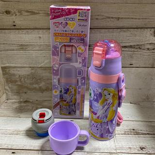 新品 送料込み 2wayステンレスボトル ラプンツェル コップとダイレクト 水筒(弁当用品)