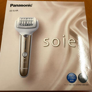 パナソニック(Panasonic)のソイエ 脱毛器 パナソニック(脱毛/除毛剤)