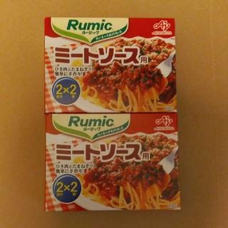 アジノモト(味の素)の【2箱】AJINOMOTO 味の素 Rumic ルーミック ミートソース用(レトルト食品)