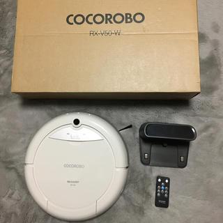 シャープ(SHARP)のシャープ ロボット家電 COCOROBO(掃除機)