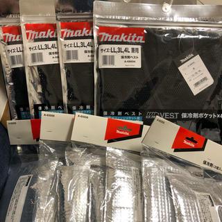 マキタ(Makita)のマキタ 保冷剤ベスト・保冷剤セット(その他)