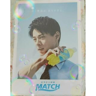 ジャニーズ(Johnny's)のMATCH(マッチ)平野紫耀クリアファイル(クリアファイル)