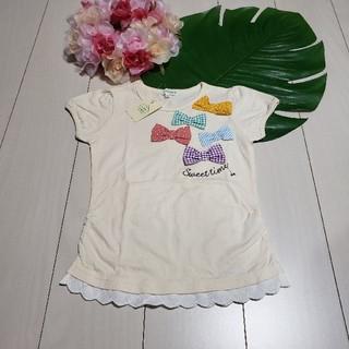 サンカンシオン(3can4on)の新品タグつき❤️サンカンシオン Tシャツ(Tシャツ/カットソー)