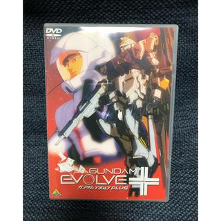 バンダイ(BANDAI)のGUNDAM EVOLVE +(アニメ)