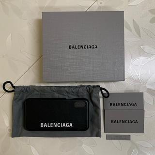 バレンシアガ(Balenciaga)のBALENCIAGA iPhone X XS ケース、iPhone ケース(iPhoneケース)