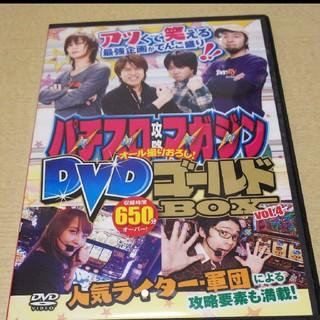 パチスロ攻略マガジン オール撮りおろし!DVDゴールドBOX vol.4(パチンコ/パチスロ)