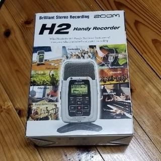 ズーム(Zoom)の美品! ZOOM  H2 Handy Recorder(マイク)