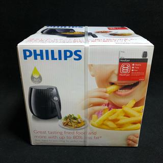 フィリップス(PHILIPS)のノンフライヤー(調理道具/製菓道具)