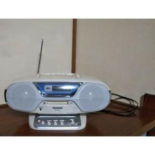 パナソニック(Panasonic)のパナソニック パーソナル MD システム(ポータブルプレーヤー)
