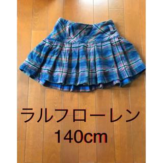 ラルフローレン(Ralph Lauren)のラルフローレン 140 スカート プリーツ(スカート)