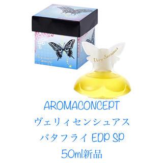 アロマコンセプト(AROMACONCEPT)のアロマコンセプト ヴェリィセンシュアス バタフライ EDP SP 50ml新品(香水(女性用))