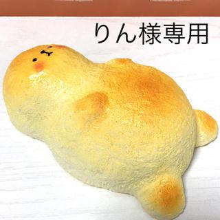 手作りスクイーズ 人形パン(あおむけ)(その他)