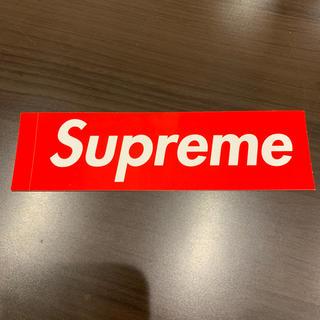シュプリーム(Supreme)のsupreme ボックスロゴ ステッカー 一枚(ステッカー)