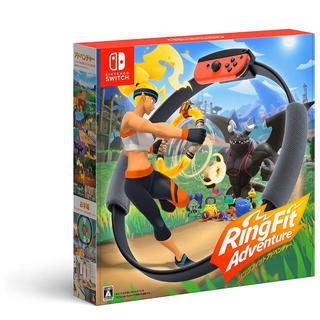 ニンテンドースイッチ(Nintendo Switch)の新品未使用 リングフィットアドベンチャー Switch(家庭用ゲームソフト)