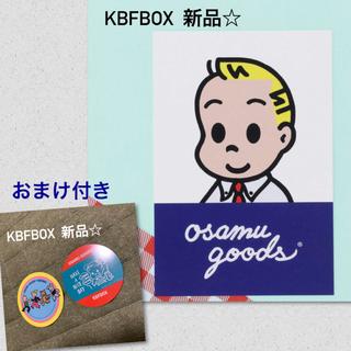 KBF - オサムグッズ ポストカード ジャック