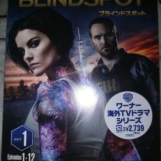 ブラインドスポット〈サード・シーズン〉 前半セット DVD(TVドラマ)