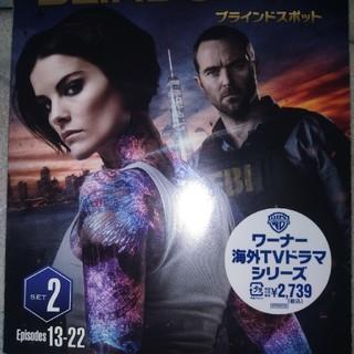 ブラインドスポット〈サード・シーズン〉 後半セット DVD(TVドラマ)
