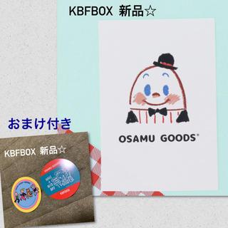 ケービーエフ(KBF)のオサムグッズ ポストカード ハンプティ(キャラクターグッズ)