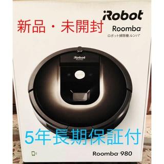 アイロボット(iRobot)の【新品・未開封】 ルンバ980 ロボット掃除機 iRobot 国内正規品(掃除機)
